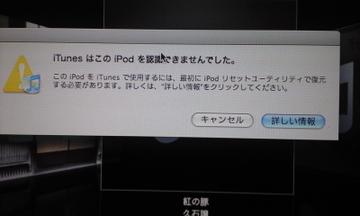 Ipod_001