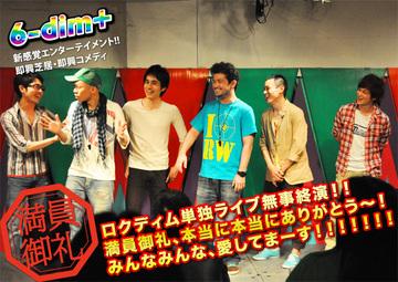 20110416_houkoku