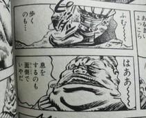 Mendokusai_p