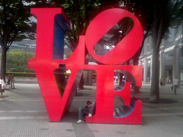 新宿の愛につつまれて